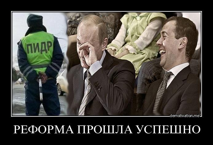 Ставим точку в спектакле для слабоумных «Медведев против Путина»