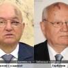 Лужков уехал в Лондон, Горбачёва будут чествовать там же.