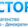 Сайт Anvictory.org под атакой.