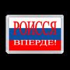 Будни россиянии: в Приморье дагестанцы обложили данью офицеров армии РФ