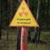 Россия на последнем месте мирового экологического рейтинга