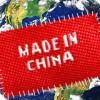Перспективы Украины – made in China?