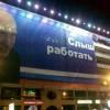 Первые ласточки режима — антинародная пенсионная реформа нового Путина