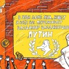 Российской номенклатуре грозит встряска