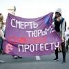 Pussy Riot: накануне суда над жертвами режима