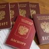 Неожиданные «коренные народы России» и законопроект № 139669-6