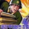 Китай против США — моделирование военного столкновения