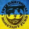 После Кипра МВФ возьмется за Украину
