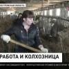 «Есть женщины в русских селеньях…» — Безнадёжный колхоз стал приносить прибыль благодаря 24-х летней председательнице