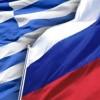 Экономическая ловушка: Россия может пойти по пути Греции