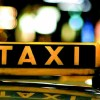 Uznayvse.ru – комфортабельное такси в аэропорт