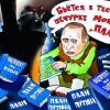 Позорное лидерство России