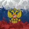 «Русский миллиард» как новая национальная мечта
