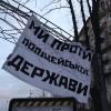 Кровавая суббота, или чем оборачивается неуклюжая политика Януковича и его правительства для украинского народа