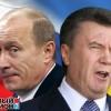 Эксперт: Транш $2 млрд. от Путина, – плата Януковичу за кровь на Майдане