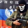 Новые технологии войны на примере Сирии и Украины