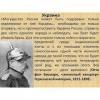 Украинский спектакль, 2 часть