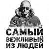 Советские люди стоят в очередь за футболками с ликом Царя — Владимира (видео)