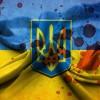 Кому выгодна война в Украине?
