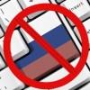 Рунет планируют временно отключить от глобальной сети