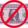 7 стран, которые отказываются от доллара
