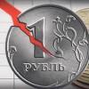 Курс рубля в Украине — барьер преодолеть невозможно