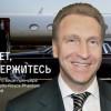 «Денег нет, но вы держитесь»: как Медведев вдохновил Слепакова