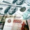 Доллар теряет позиции по отношению к российскому рублю