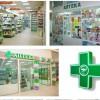 Безопасно ли покупать лекарства в украинском интернете?