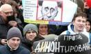 Как избежать распознавания лица на митинге?