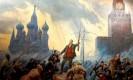 Неудобная революция 1917-го, или Тихий юбилей в России