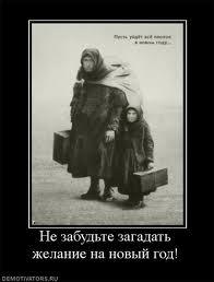 Холодная зима 2012