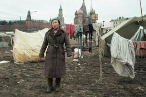 Палаточный городок в Москве, 1990