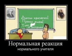 1325276073_demotivator-kotomatrisi.ru-13