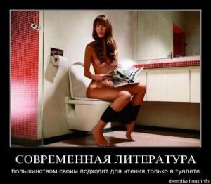 ukrainskoe obrazovanie