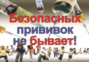 Piket_plakat_2-03_il.tif