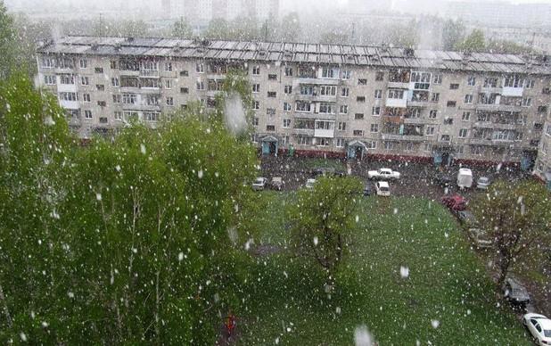 снег в Кемерово, 3 июня 2013 года