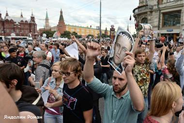 уголовное дело навального