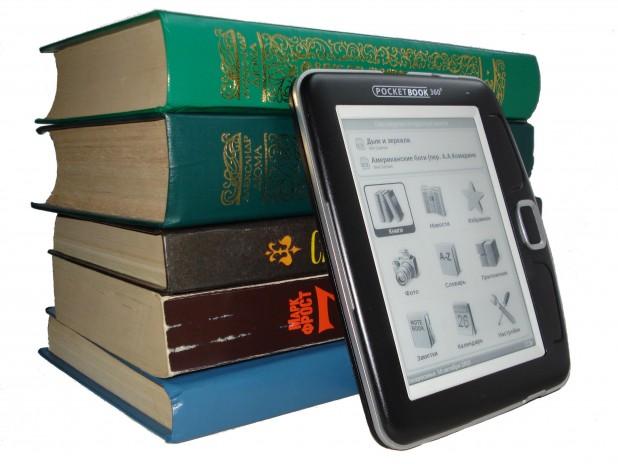 купить электронную книгу