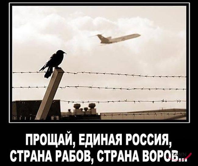 emigraziya iz rossii