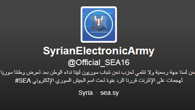 электронная армия сирии