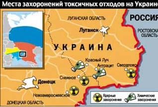 ядерные отходы в украине