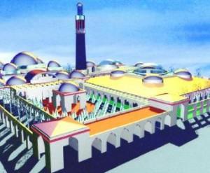 мечеть в словении