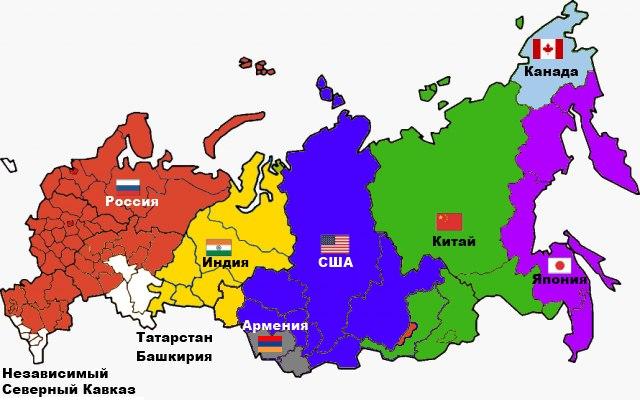 сажать за развал России