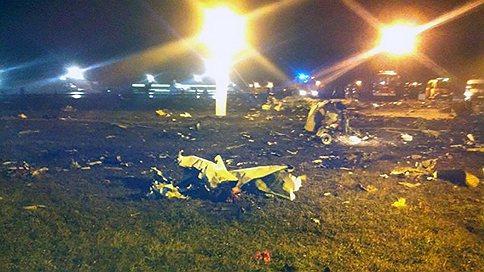 авиакатастрофа боинга в казани 17.11.2013