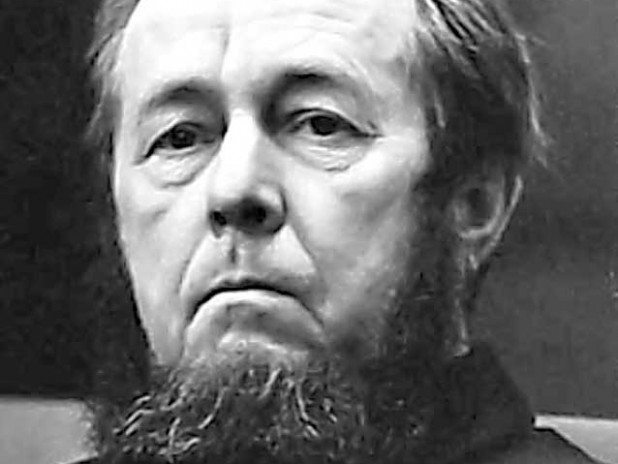 как нам обустроить россию, Солженицын