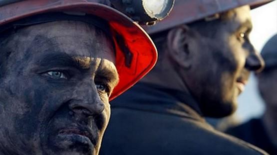 шахтеры Украины