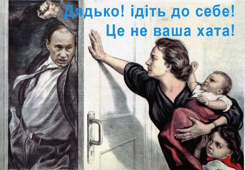 Захват крыма россией