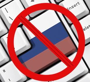рунет отключат от глобальной сети интернет