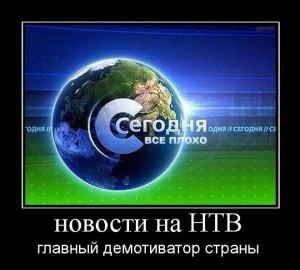 51879691_1259588765_386458_novostinantv